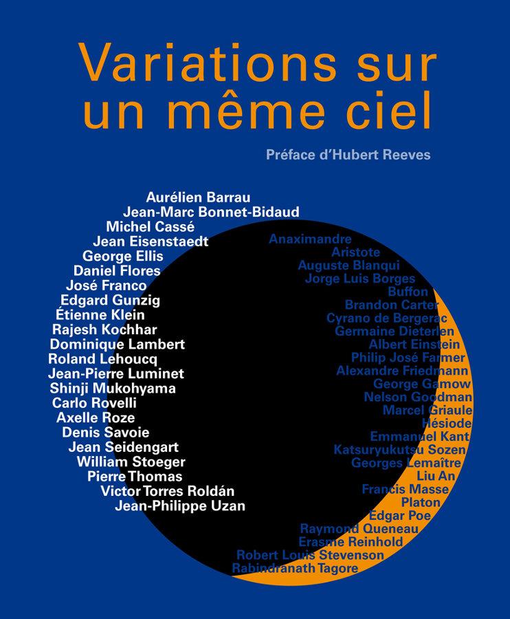 Variations sur un même ciel, 2012, première de couverture
