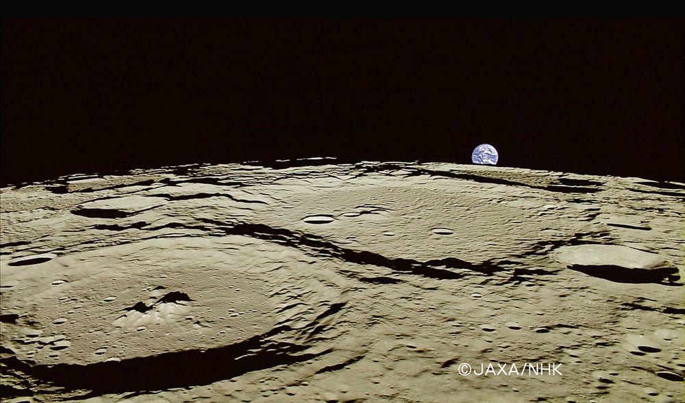 «Pleine Terre» au-dessus du pôle Nord de la Lune, photographiée par la sonde Sélène/Kaguya de l'agence spatiale japonaise Jaxa