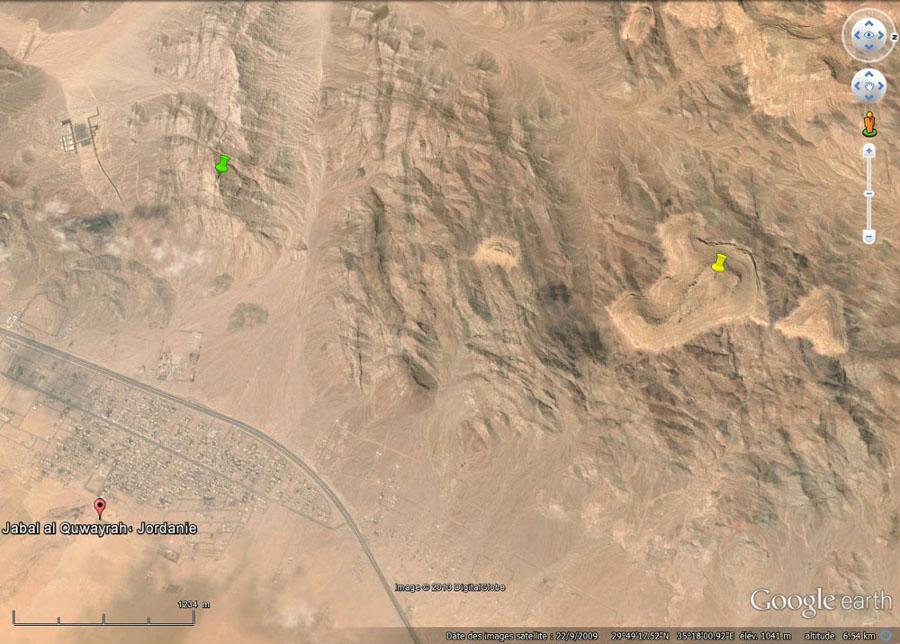 Vue verticale du secteur d'Al Quwayra (Jordanie)