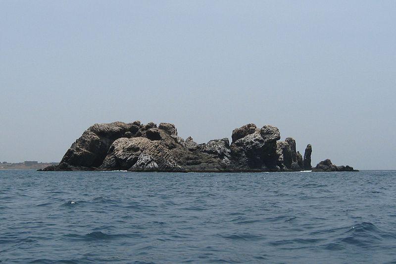 L'île Lougne, vue de l'île de la Madeleine