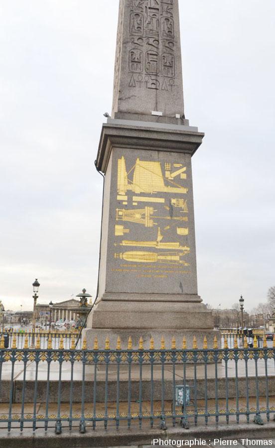 """Le socle """"moderne"""" (XIXème siècle) de l'Obélisque de la Concorde"""
