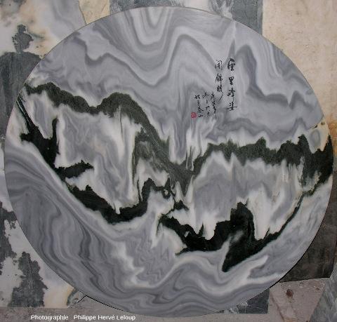 Exemple de pierre de rêve, Dali, province du Yunnan, Chine
