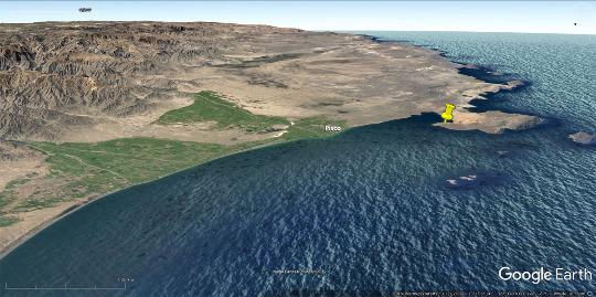 Vue aérienne du site de la ville de Pisco, Pérou