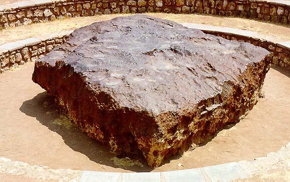 La météorite de Hoba