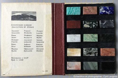 Échantillons de pierres dures présentés sous forme de petit livre à l'époque soviétique