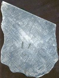 Sidérites (météorites différenciées).