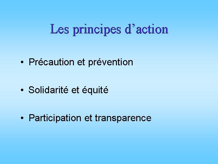 Principes d'action de l'amélioration continue