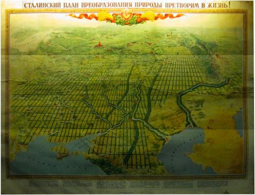 Modifications prévues des steppes agricoles de Russie (ex-URSS) en 1948, dans le cadre du «Plan pour la Transformation de la Nature»