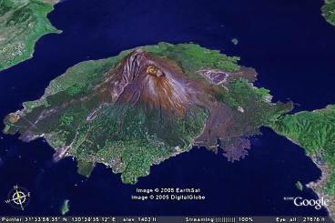 Le volcan Sakurashima (Japon)