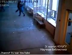 Recueil de vidéos des caméras de vidéo-surveillance de l'Université d'état du Sud de l'Oural à Tcheliabinsk