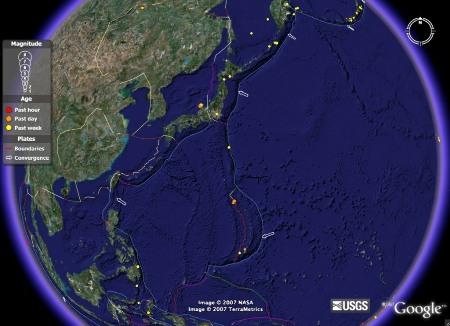 Sismicité des derniers jours et limites de plaques affichés dans Google Earth