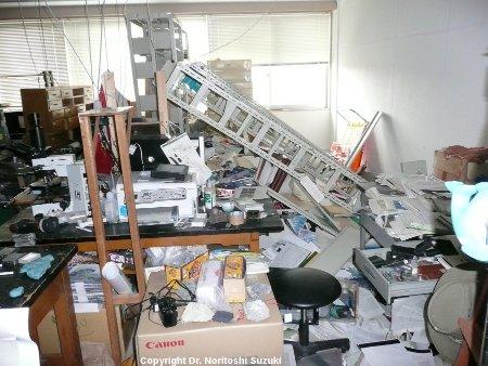 Le bureau du Dr. Norihiro Nakamura, université de Tohoku