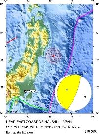 Localisation et mécanisme au foyer du séisme du 11 mars 2011 au large de Sendai (Japon)