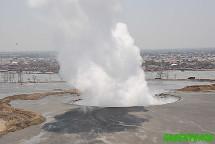 Vue aérienne du cratère de boue